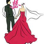WeddingChinese