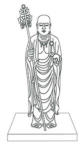 Ksiddhigharbha