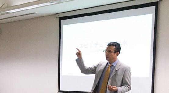 開催報告 2017スピリチュアル風水セミナー東京&大阪