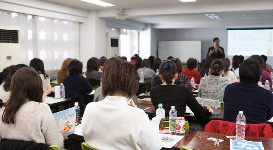 【受付中】東京・大阪セミナー 2018年7月 スピリチュアル風水