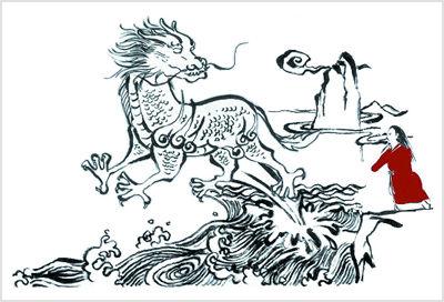 馬の背に描かれた河図のシンボル